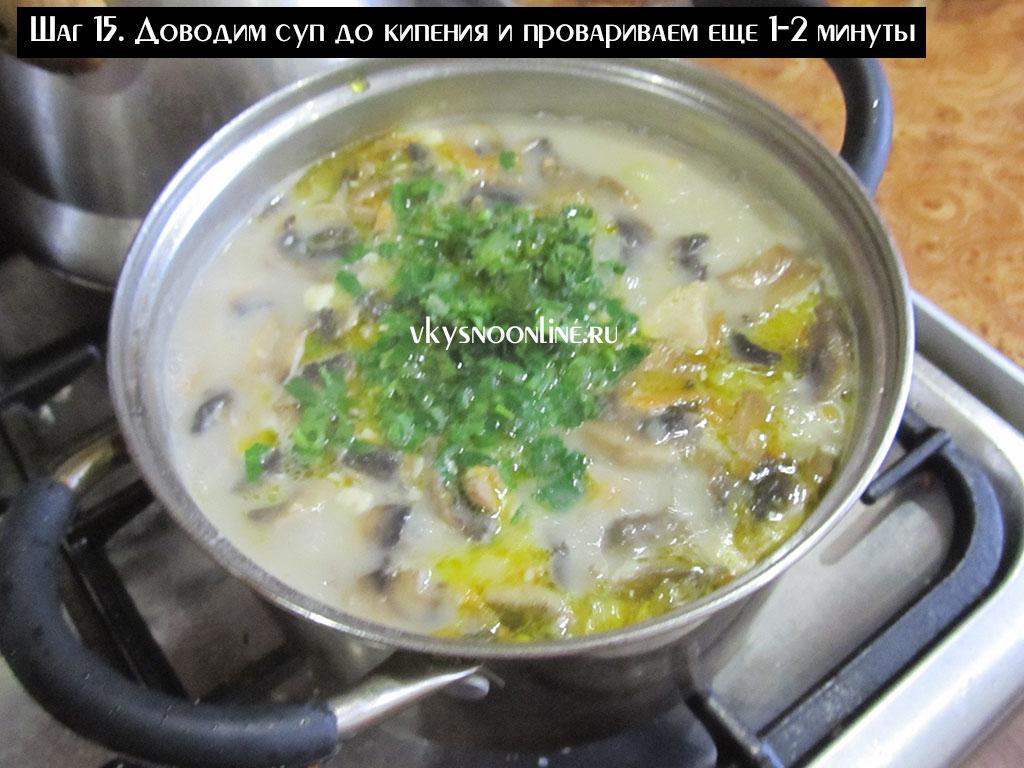 Сырный суп в мультиварке рецепты пошагово 124